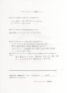 スキャン_20150803
