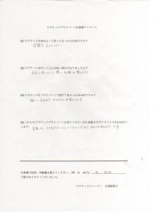 スキャン_20150803 (3)