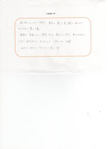 スキャン_20150913