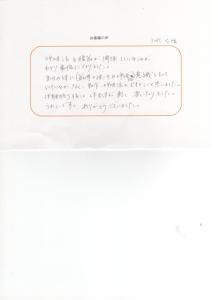 スキャン_20150904
