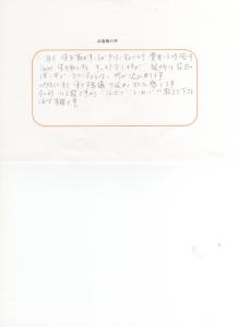 スキャン_20150913 (2)