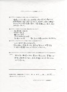 スキャン_20160615